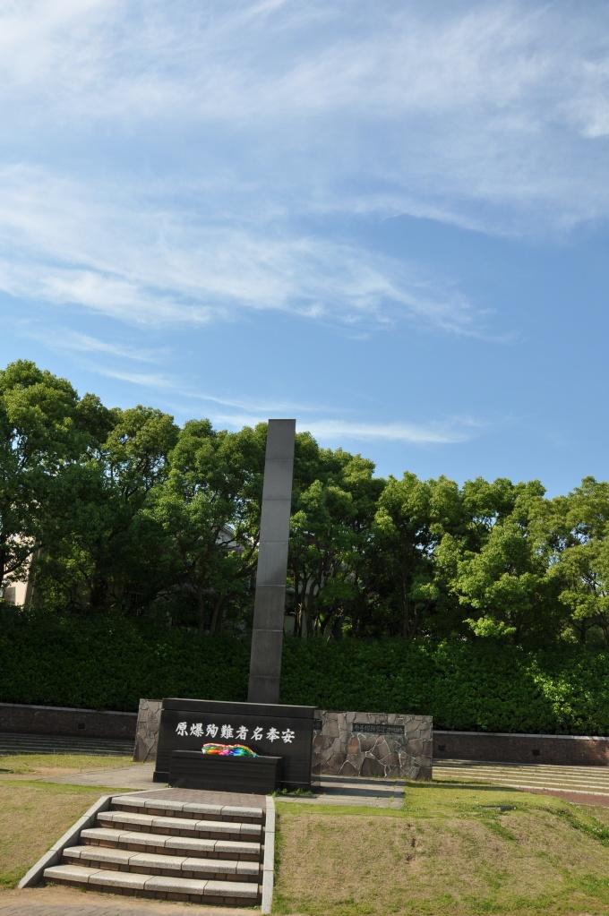 長崎の爆心地。